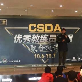 天津专业街舞培训:让陪伴成为孩子最好的礼物
