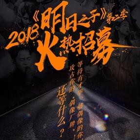 天津街舞培训:一起来街舞